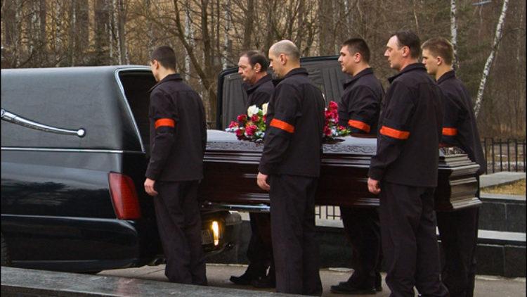Похоронно-мемориальная компания «Вечность»