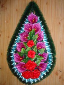 высота - 1 м Цена - 950 рублей