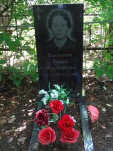 Памятник прямой с цветником