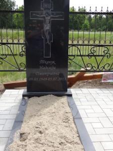 Памятник с площадкой