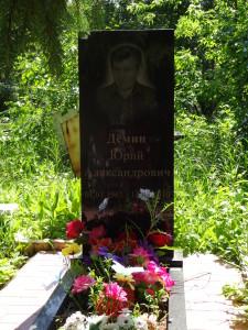 Памятник цветник