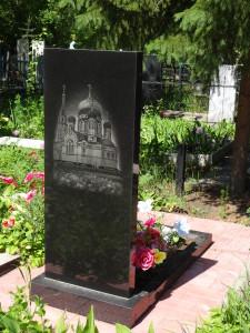 Памятник узор