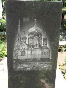 Памятник гравировка