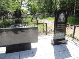 Памятники двух типов